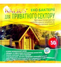 Средство для септиков и выгребных ям Калиус 50г