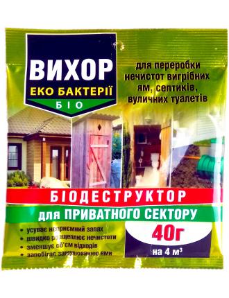 Бактерии для септиков и выгребных ям Выхор 40г