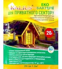 Средство для септиков и выгребных ям Калиус 20г
