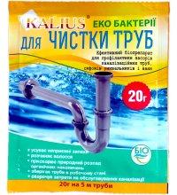 Средство для чистки труб Калиус 20г