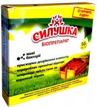 Биопрепарат для компостирования Силушка 50г