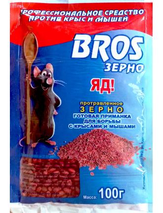 Зерно от мышей и крыс Bros 100г