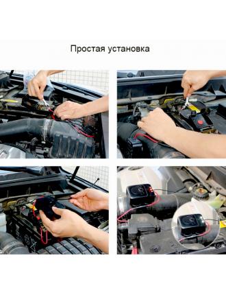 Автомобильный отпугиватель грызунов MR-12