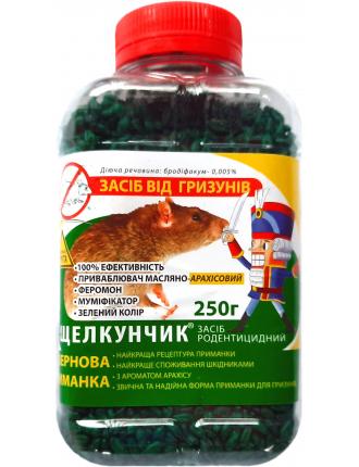 Зерно от крыс и мышей Щелкунчик 250г Зелёный арахис