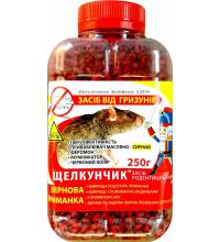 Зерно от мышей и крыс Щелкунчик 250г Красный сыр