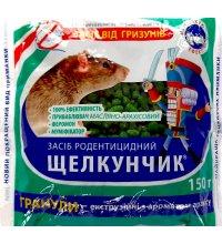 Гранулы от крыс и мышей Щелкунчик 150г