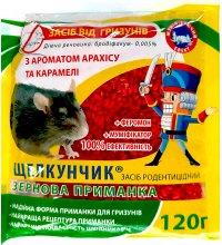Зерно от крыс и мышей Щелкунчик 120г