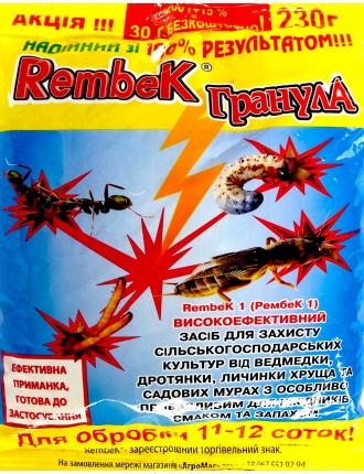 Гранулы от медведки Рембек 230г