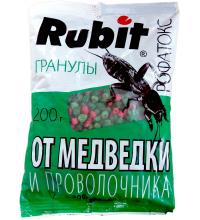 Гранулы от медведки и проволочника Рубит 200г Рофатокс