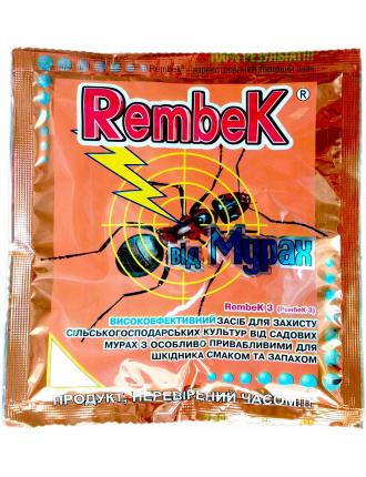 Средство от муравьев Рембек 50г