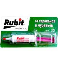 Гель от тараканов Рубит Зиндан Люкс 30г