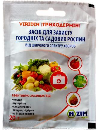 Триходермин (Viridin) 20г