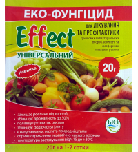 БиоФунгицид универсальный Effect 20г