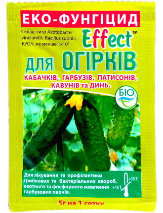 БиоФунгицид для Огурцов Effect 5г