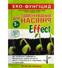 БиоФунгицид для семян Effect 5г