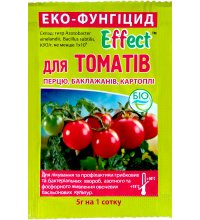 БиоФунгицид для томатов Effect 5г