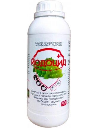 Йодоцид 1л