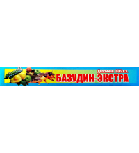 Базудин Экстра 12,5мл