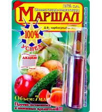Маршал 7мл