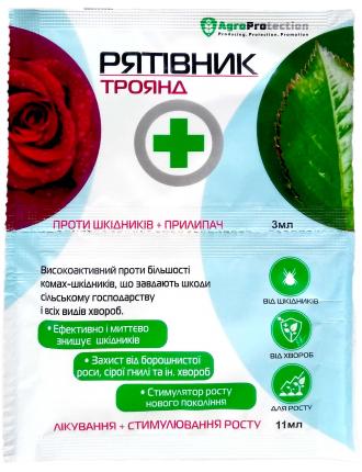 Рятивник роз