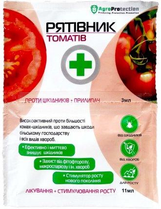 Рятивник томатов