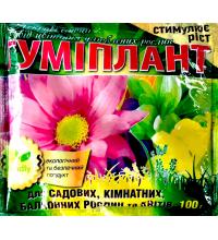 Гумиплант для Цветов 100г