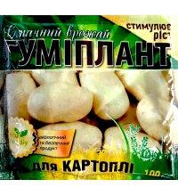 Гумиплант для картофеля 100г