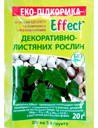 Подкормка для декоративных растений Effect 20г