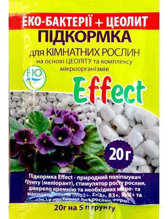 Подкормка для комнатных растений Effect 20г