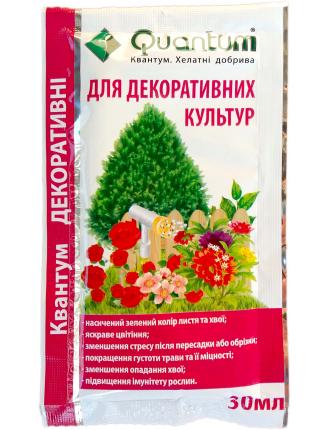 Микроудобрение Квантум для декоративных растений 30мл
