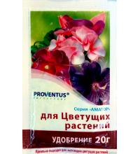 Удобрение для цветущих растений Провентус 20г