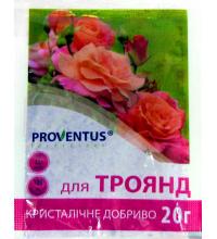 Удобрение для роз Провентус 20г