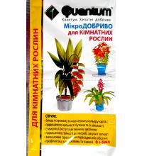 Удобрение для Комнатных растений 6+6мл Концентрат