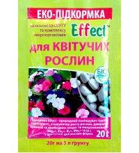 Подкормка для цветущих растений Effect 20г