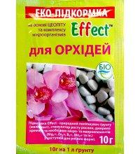 Подкормка для орхидей Effect 10г