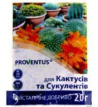Удобрение для Кактусов и суккулентов Провентус 20г