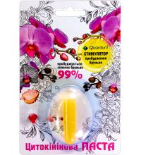 Цитокининовая паста Квантум 2мл